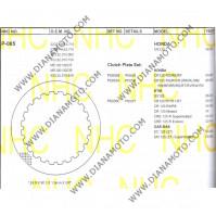 Метални дискове за съединител NHC P005 Honda KTM Gas Gas 124.9x90.3x1.5  24 зъба к. 14-256