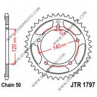 Зъбчатка задна JTR 1797 - 41 к. 7756