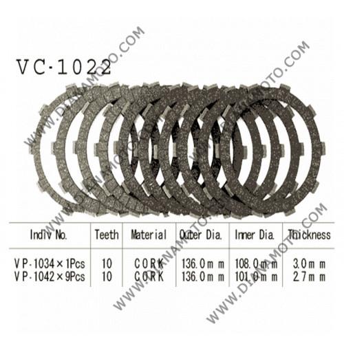Съединител  NHC  136x101x2.7 -9бр 136x108x3 -1бр 10 зъба CD1284 R Friction Paper к. 14-178