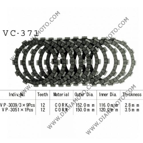 Съединител NHC 152x116x2.8 - 9 бр. 150x120x3.5 - 1 бр. 12 зъба CD3382 R Friction Paper к. 14-217