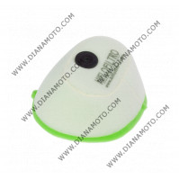 Въздушен филтър HFF2014 к. 11-246