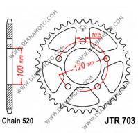 Зъбчатка задна JTR 703 - 40 к. 7796