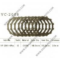 Съединител  NHC 148x112x3 -9 бр 12 зъба CD2327 R Friction Paper к. 14-201