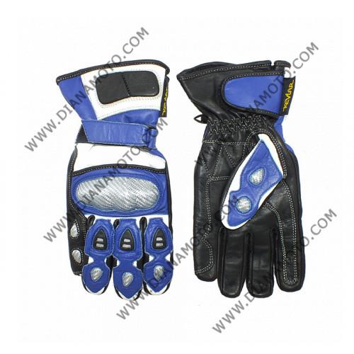 Ръкавици MBG-23 Кожа синьо-черни размер M k. 4201