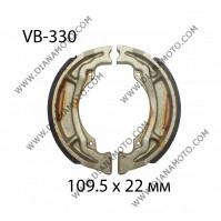 Накладки VB 330 ф 109.5х22мм EBC 530 FERODO FSB883 NHC MBS3317 к. 808