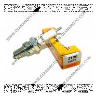 Свещ NGK D8EA 2120 к. 520