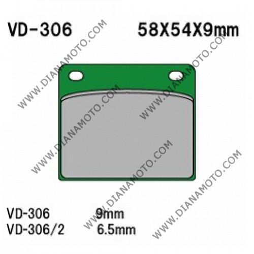 Накладки VD 306 EBC FA36 FERODO FDB151/R LUCAS MCB73 Органични к. 2211