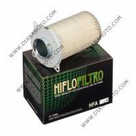 Въздушен филтър HFA3909 k. 11-104