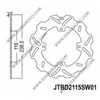 Спирачен диск заден Kawasaki KX 125 - 250 - 450 ф 238.5x116x4.00 mm 4 болта JT 2115 к. 3824
