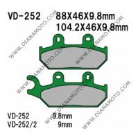 Накладки VD 252 EBC FA172 FERODO FDB737 LUCAS MCB627 NHC Y2033 AK150 Органични к. 14-80
