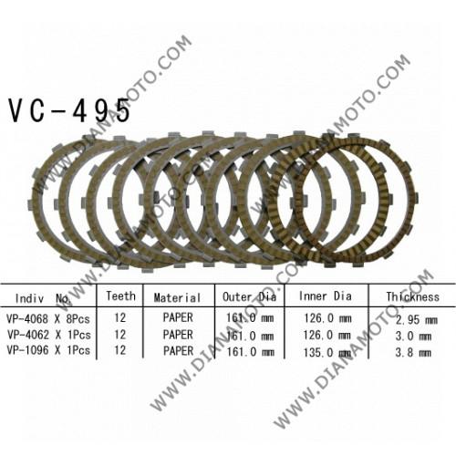 Съединител NHC 161x126x2.95 - 8 бр. 161x126x3.0 - 1 бр. 161x135x3.8 - 1бр. 12 зъба CD4518 Friction paper к. 14-377