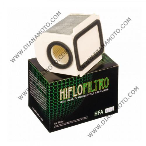 Въздушен филтър HFA4906 k. 11-217