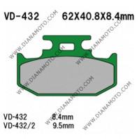 Накладки VD 432 EBC FA152 FERODO FDB659 Ognibene 43022700 Органични к. 41-159