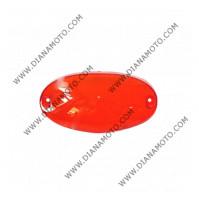 Стъкло за стоп Peugeot Ludix 50 червен к. 8851