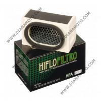 Въздушен филтър HFA2703  k. 11-75