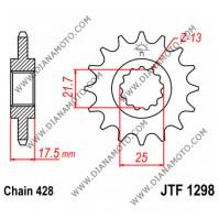 Зъбчатка предна JTF 1298 - 17 к. 5211