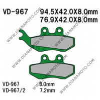 Накладки VD 967 FERODO FDB2106 Ognibene 43016600 Органични к. 41-95