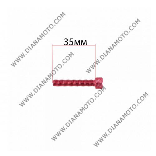Болт декоративен 6х35 червен к. 4913