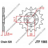 Зъбчатка предна JTF 1565 - 13 SC самопочистваща к. 7717