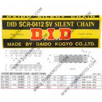 Ангренажна верига DID SCR412 - 122L к. 41-35
