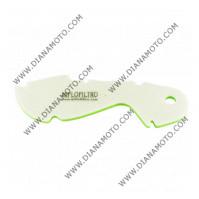 Въздушен филтър HFA 5211 DS к.11-476
