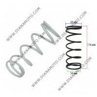 Пружина съединител Yamaha Cygnus 125 1000 оборота к. 5853