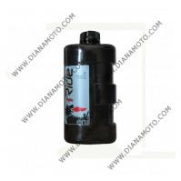 Масло Eni I-Ride Piaggio 2T Пълна синтетика 1 литър к. 19-5