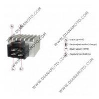 Реле зареждане Honda KYMCO GY6 50 LJ50QT-L  равно на код RMS 246030072 4 пина к. 6121