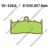 Накладки VD 439 EBC FA294 FERODO FDB2124 Ognibene 43032801 СИНТЕРОВАНИ к. 41-258