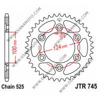 Зъбчатка задна JTR 745 - 38 к. 7218