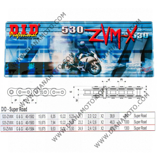 Верига DID 530 ZVMX G&G - 114L к. 8049