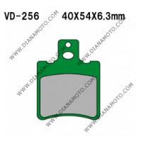 Накладки VD 256 EBC FA206 FERODO FDB889 LUCAS MCB644 Ognibene 43026300 Органични к. 41-20