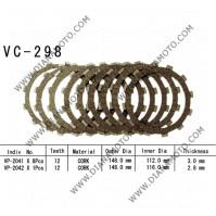 Съединител NHC 148x112x3 -8 бр 148x116x3 -1 бр 12 зъба CD2358 R Friction Paper к. 14-212
