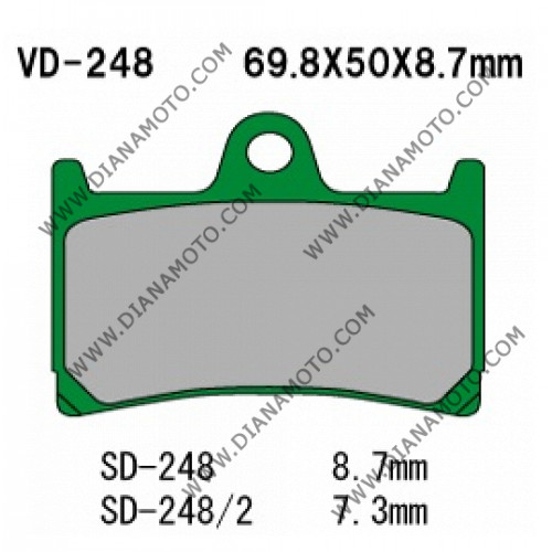 Накладки VD 248 EBC FA252 LUCAS MCB540 Nagano Органични к. 7953