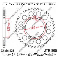 Зъбчатка задна JTR 805 - 50 k. 1976