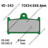 Накладки VD 343 EBC FA236 FA145 FERODO FDB557 LUCAS MCB595 NHC S3033 AK150 Органични к. 14-18