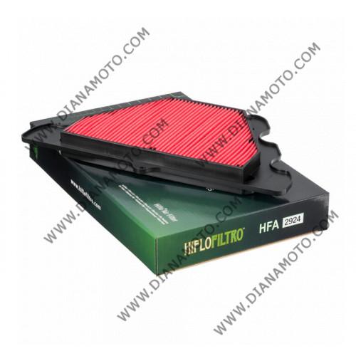 Въздушен филтър HFA2924 k. 11-513