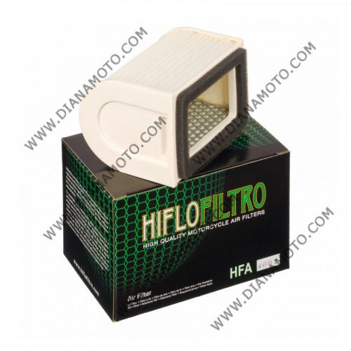 Въздушен филтър HFA4601 k. 11-115