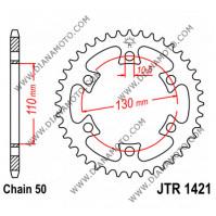 Зъбчатка задна JTR 1421- 40 к. 7750