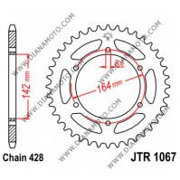 Зъбчатка задна JTR 1067 - 52 к. 7742