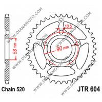 Зъбчатка задна JTR 604 - 38 к. 5893