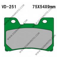Накладки VD 251 EBC FA160 FERODO FDB666 LUCAS MCB642 MCB622 Органични к. 2201