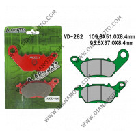 Накладки VD 352 Artrax AX32-229 органични k.11846