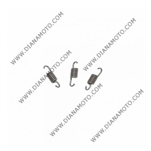 Пружинки съединител Kymco GY6 50 к.3-895