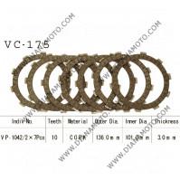 Съединител  NHC  136x101x3 -7бр 10 зъба CD1193 R Friction Paper к. 14-165