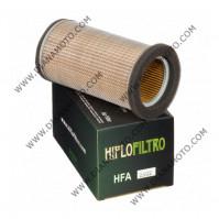 Въздушен филтър HFA2502  k. 11-235