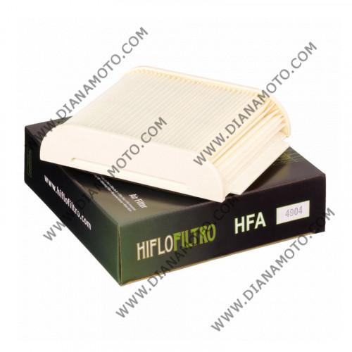 Въздушен филтър HFA4904 k. 11-242
