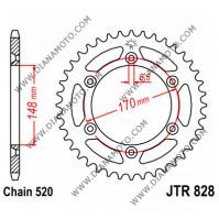 Зъбчатка задна JTR 828 - 42 к. 6152