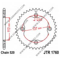Зъбчатка задна JTR 1760 - 40 к. 7843