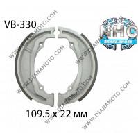 Накладки VB 330 ф 109.5х22мм EBC 530 FERODO FSB883 NHC MBS3317 к. 14-66